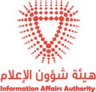 Bahrain Information Affairs Authority logo.jpg