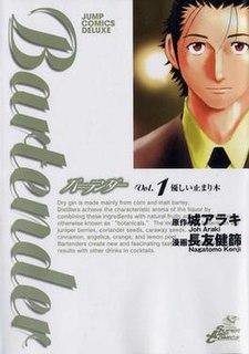 <i>Bartender</i> (manga)