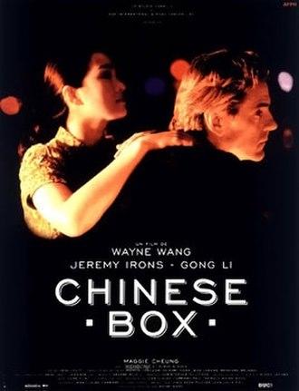 Chinese Box - DVD cover of Chinese Box