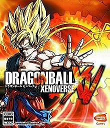 Dragon Ball Xenoverse cover art.jpg
