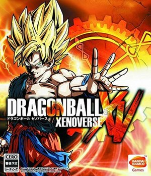 Dragon Ball Xenoverse - Japanese cover art featuring Super Saiyan Goku