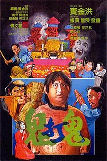 <i>Encounters of the Spooky Kind</i> 1980 film by Sammo Hung