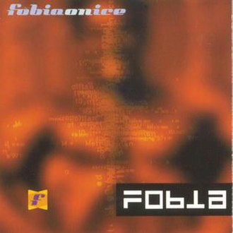 Fobia on Ice - Image: Fobia On Ice 2