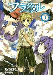 otakus fantasy 2 save file