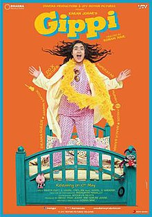 Gippi (2013) - Hindi Movie