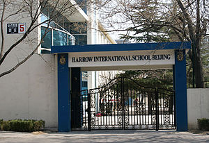 Harrow International School Beijing -  The old Upper School campus in Anzhenxili