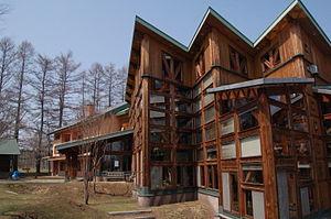 Obihiro, Hokkaido - Tokachi International Relations Center