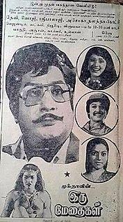 <i>Iru Medhaigal</i> 1984 film by Muktha Srinivasan
