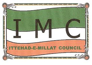Ittehad-e-Millat Council - Image: Ittehade Millat Council