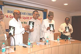"""Jamaat-e-Islami Hind - National leaders of Jamaat-e-Islami with former Chief Justice of India, AM Ahmadi releasing the book """"A Guide To Uplift Minorities"""" Published by: Social Service Wing, Jamat-e-Islami Hind"""
