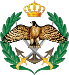 Emblem of the Jordanian Armed Forces