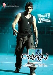 Dangerous Khiladi Hindi Dubbed full movie in 480 & 720p