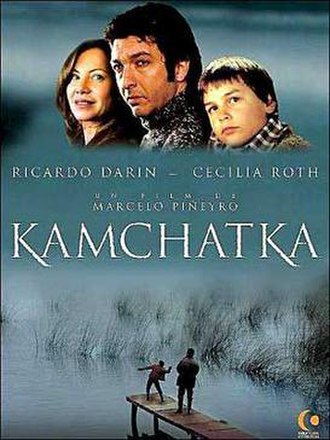 Kamchatka (film) - Theatrical release poster