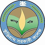 Kurigram Government College logo.jpg