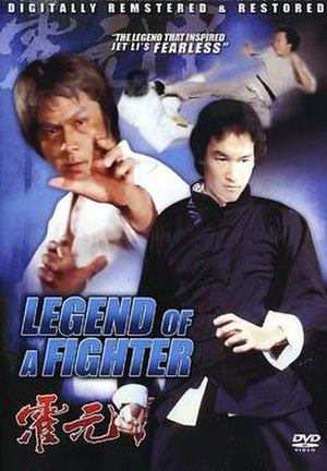 Legend of a Fighter - DVD cover art