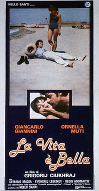 Life Is Beautiful (1979 film) - Image: Life Is Beautiful (1979 film)