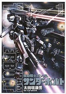 Mobile Suit Gundam Thunderbolt - Wikipedia