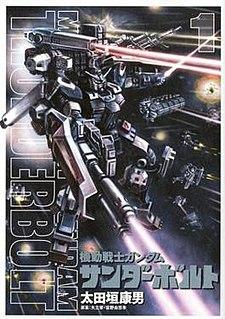 <i>Mobile Suit Gundam Thunderbolt</i>