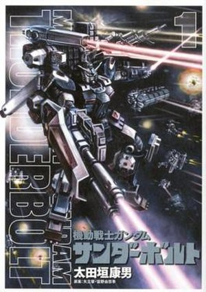 Mobile Suit Gundam Thunderbolt - The cover of the first volume.