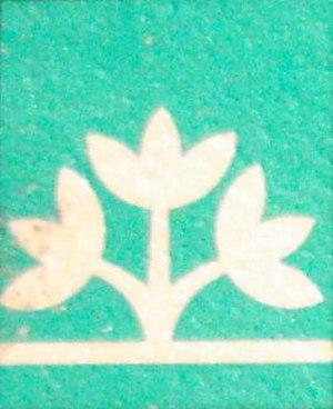 Montreal Trust Company - Montreal Trust logo