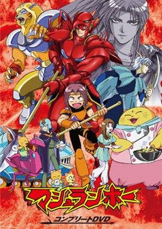 Shinzo - Image: Mushrambo DVD complete collection
