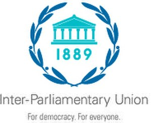 Inter-Parliamentary Union - Image: New IPU e
