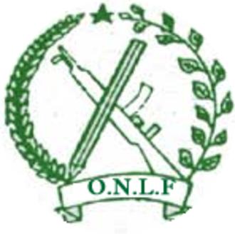 Ogaden National Liberation Front - Image: ONLF logo 3