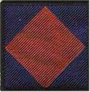 Royal Military Police - RMP Para Provost DZ Flash (16 Air Assault Brigade)