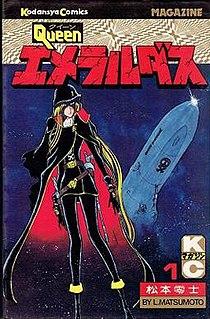 <i>Queen Emeraldas</i> 1978 manga