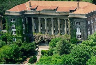 Robert College - Aerial view of Robert College Gould Hall