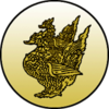 Official seal of Bago Region