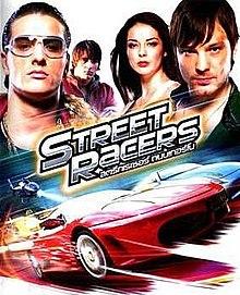 Street Racers Film