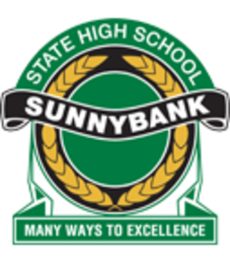 Sunnybank State High School - Image: Sunnybank State High School