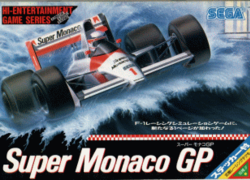 Super Monaco GP Coverart.png