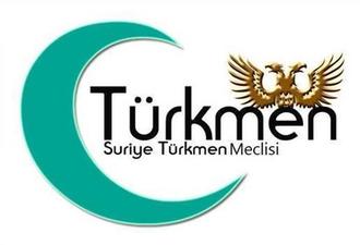Syrian Turkmen Assembly - Image: Syrian Turkmen Assembly logo