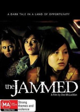 The Jammed - Image: The Jammed
