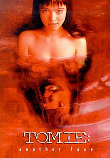 <i>Tomie: Another Face</i> 1999 film