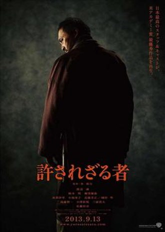 Unforgiven (2013 film) - Film poster