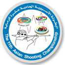 2007 Asian Shooting Championships logo.png