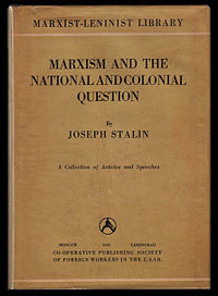 """short essay marxism I designed """"marxism and american culture"""" with three entwined goals in mind   them in writing, students write an """"auto-critique,"""" a short essay in which they."""
