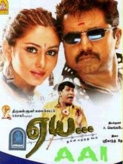<i>Aai</i> (film) 2004 film by A. Venkatesh
