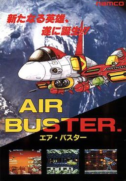Air Buster arcade flyer.jpg