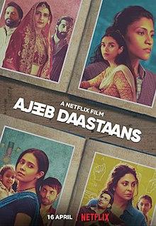 Ajeeb Daastaans poster.jpg