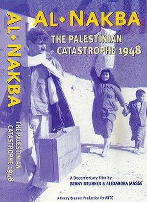 Al-Nakba: The Palestinian Catastrophe 1948 - Image: Al Nakba The Palestinian Catastrophe 1948