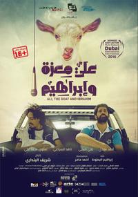 Ali, the Goat and Ibrahim