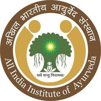 All India Institute of Ayurveda, Delhi - Image: All India Institute of Ayurveda, Delhi (logo)