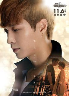 Alone (Lay song) 2015 song by Lay