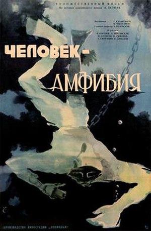 Amphibian Man (film) - Soviet poster for Amphibian Man