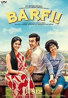 The poster features three people, one man and two women sitting on an old wooden bench and smiling towards the viewer, with the fields of Darjeeling in the background. Text at the top of the poster reveals the title, name of the director, name of the producer, name of the distributor while the text at the bottom of the poster reveals the release date and the rest of the credits.