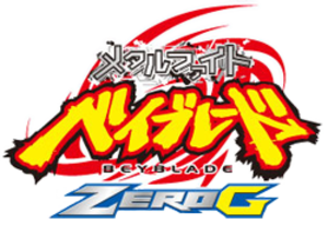 Beyblade: Shogun Steel - Image: Beyblade Zero G Logo